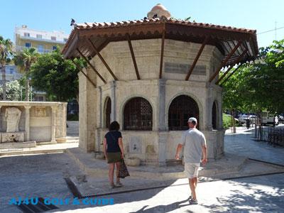 explore the Ottoman Turkish sebil now used as a kafeneon